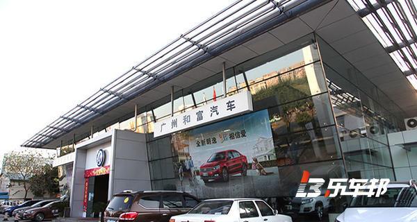 广州和富上海大众4S店
