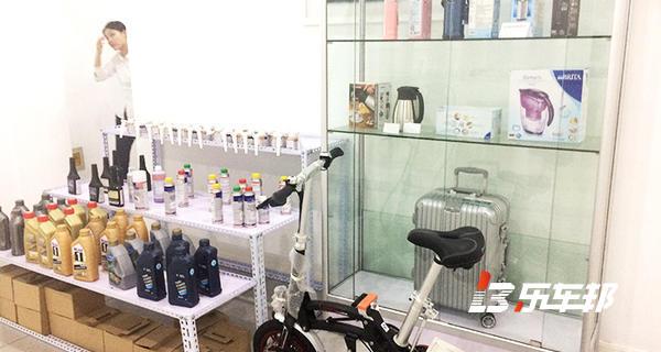 江阴禾易MG4S店
