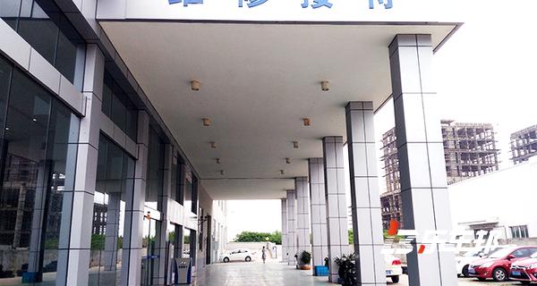 常州惠达现代4S店
