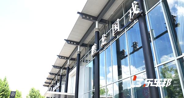 福州鹏龙国戎奔驰4S店