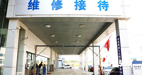 唐山迁安庞大现代4S店