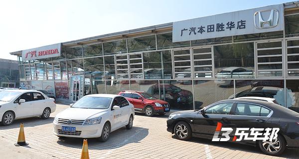 济南嘉瑞汽车4S店