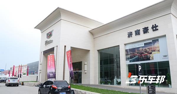 济南豪仕凯迪拉克4S店