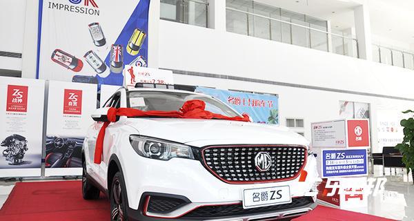 福建中豪MG4S店