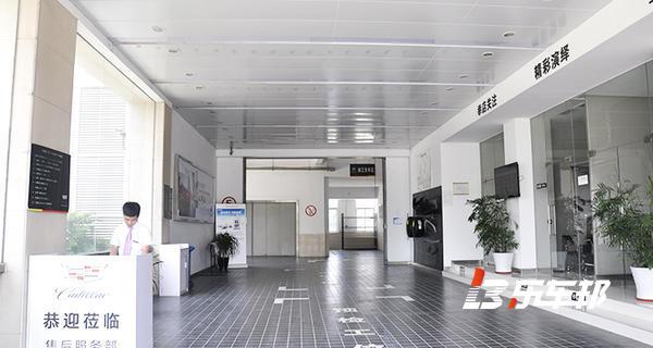 福建中机中泰凯迪拉克4S店