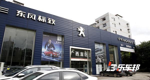 广西吉巨东风标致4S店