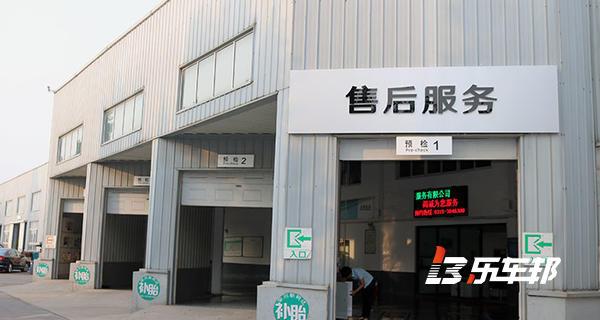 唐山荣川众达斯柯达4S店