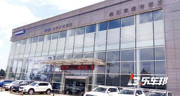 苏州常城哈弗4S店