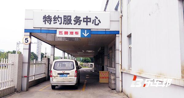 常州东安上菱五菱4S店