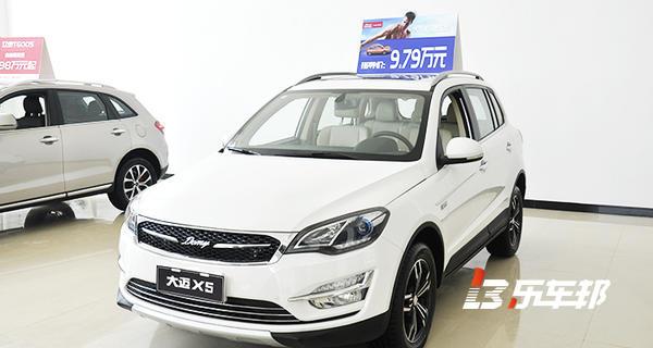 福建青顺永祥众泰(青口)4S店