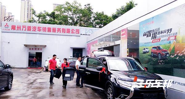 常州万菱广汽三菱4S店