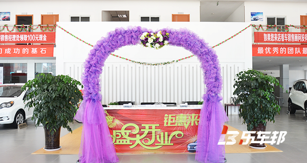 济南乾宇比亚迪4S店