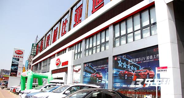 济南乾城比亚迪4S店