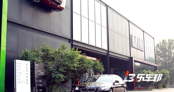北京卡森4S店
