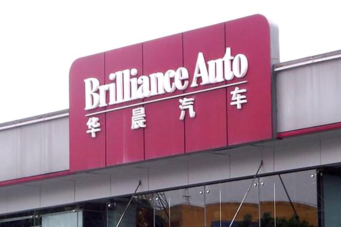 南京紫金中华店