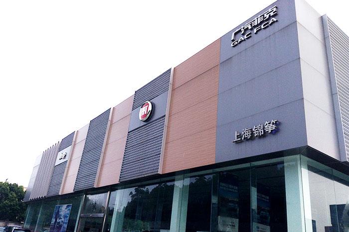 上海锦筝广菲克jeep4S店