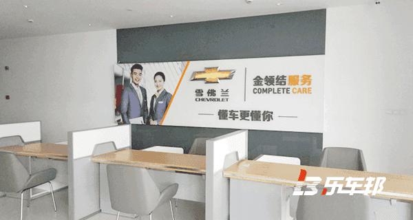 上海万兴雪佛兰服务站