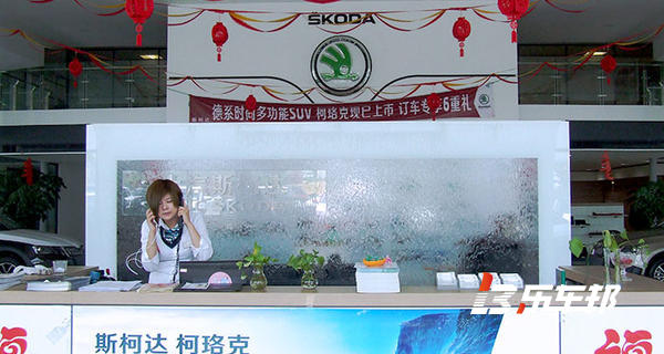 上海盛新斯柯达4S店